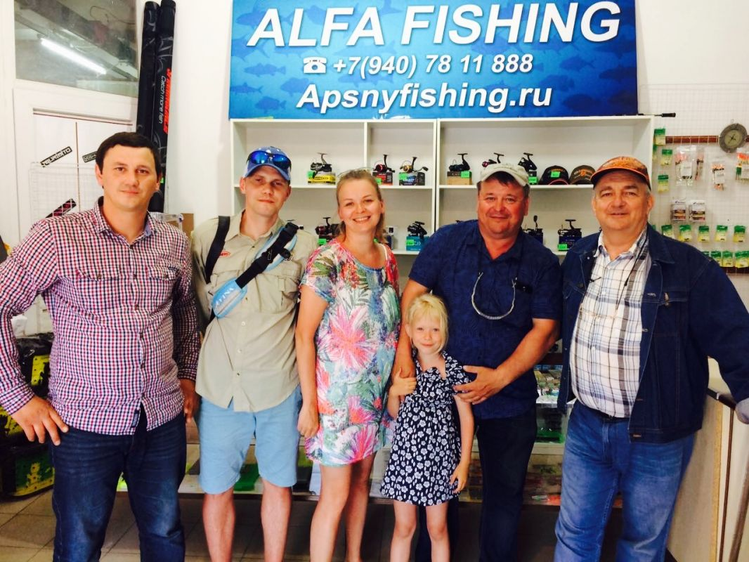 http://apsnyfishing.ru/uploads/images/2017/06/02/image.jpeg