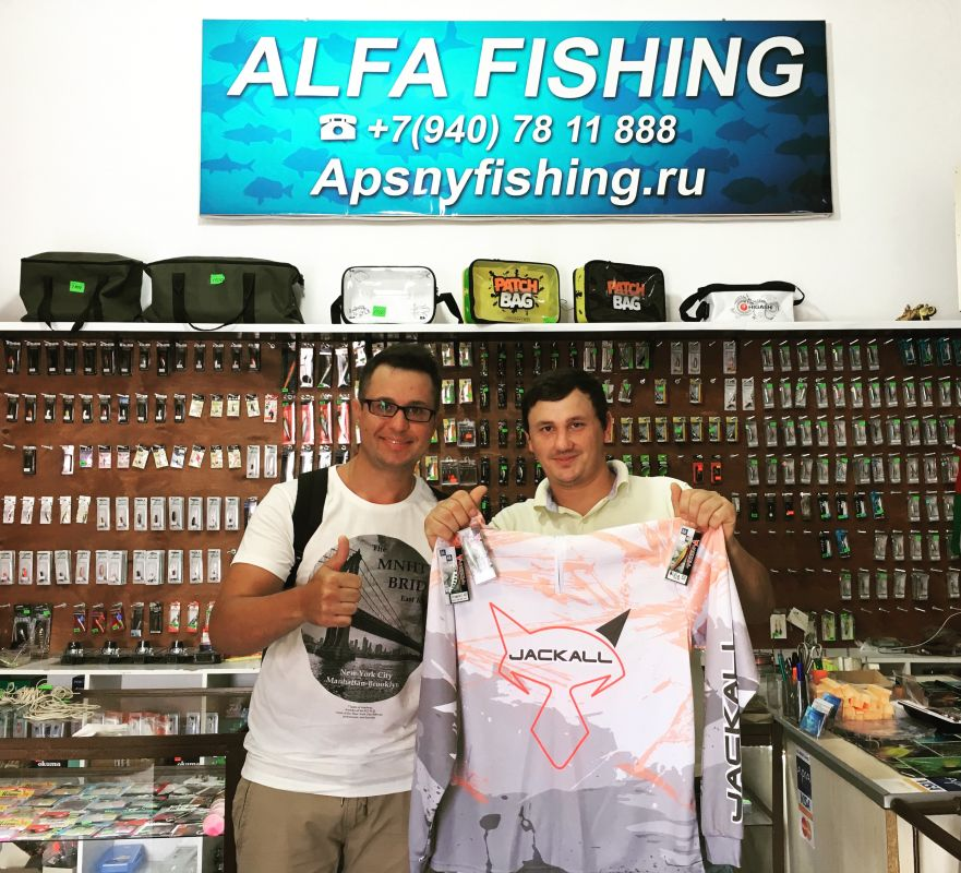 http://apsnyfishing.ru/uploads/images/2018/08/04/e69f59ca-b77e-483e-9be1-b0d607213de5.jpeg