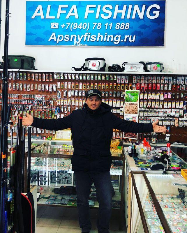 http://apsnyfishing.ru/uploads/images/2019/04/20/626838c1-dda7-489e-a53a-7ff3fa32c7fa.jpeg