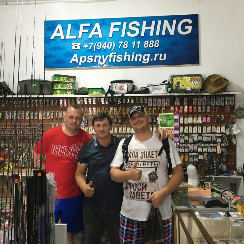 http://apsnyfishing.ru/uploads/images/2019/07/23/ycrxw47tgxu.jpg