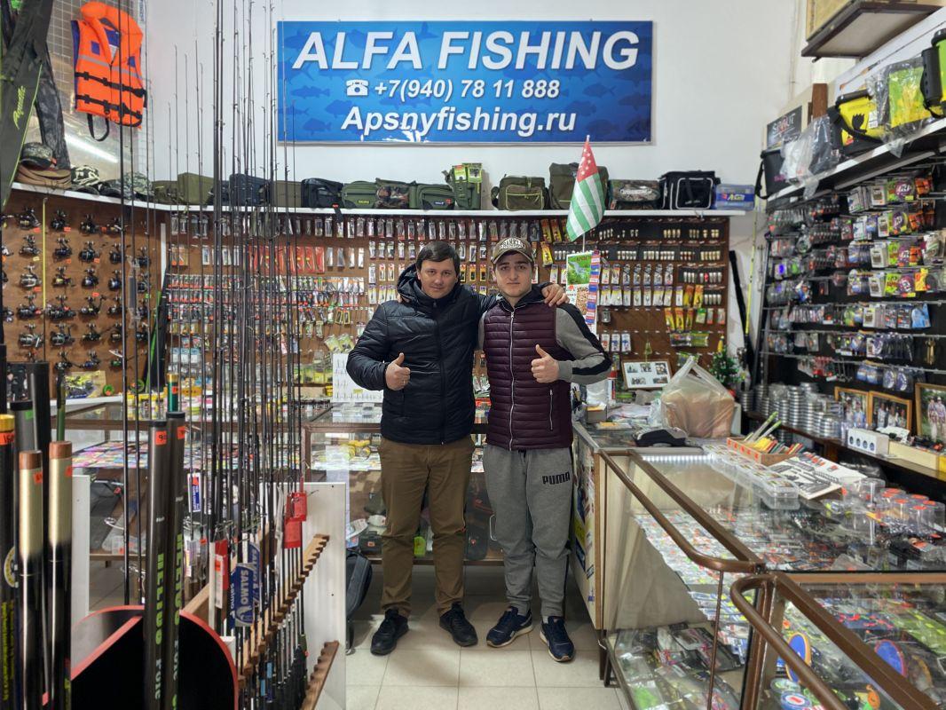 http://apsnyfishing.ru/uploads/images/2020/01/29/3de7fdb8-856a-4596-8653-65cdfc079b2a.jpeg