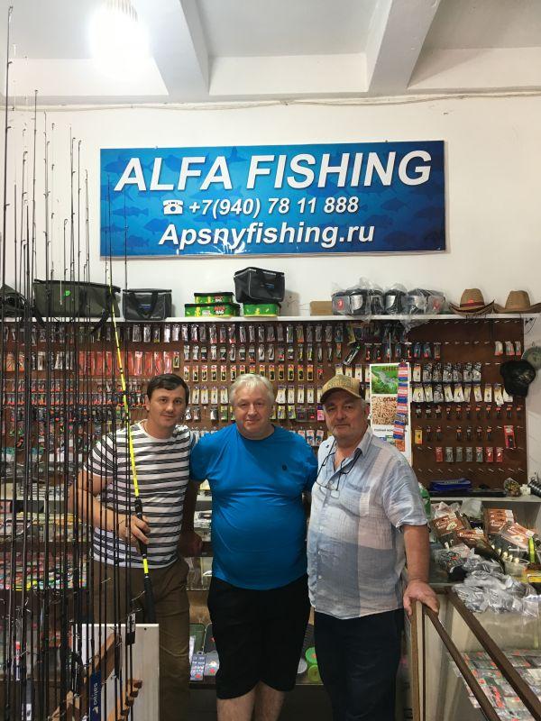 http://apsnyfishing.ru/uploads/images/2020/03/09/03973ea6-f940-4c16-beff-1799f0a7b384.jpeg