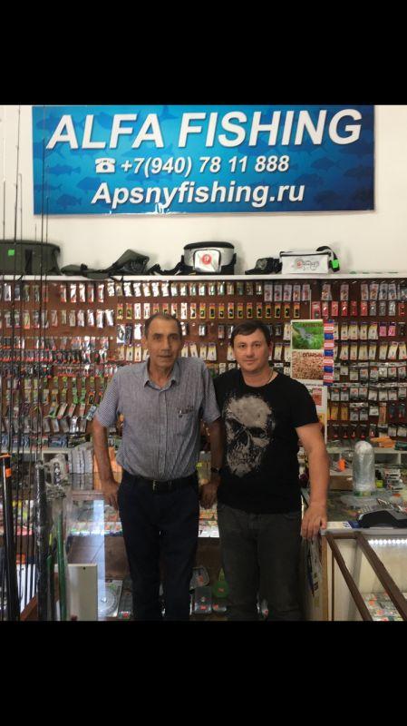http://apsnyfishing.ru/uploads/images/2020/03/09/7d15bdf6-57d3-41b8-b37f-397df31bbbaf.jpeg