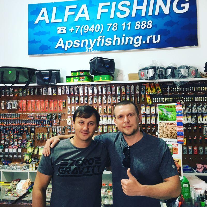 http://apsnyfishing.ru/uploads/images/2020/03/09/b281dffa-7c6b-4458-8322-f811d1752f49.jpeg